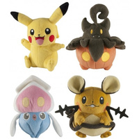 Pokemon Plush Assortment Pumpkaboo, Inkay, Bulbasaur & Dedenne