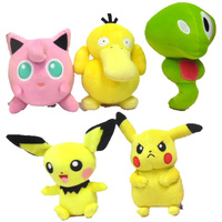 Pokemon Plush PDQ Assortment Pikachu, Zygarde,  Jigglypuff, Psyduck, Pichu
