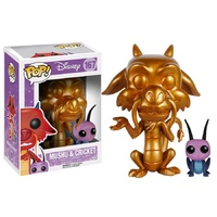 Mulan - Mushu Metallic US Exclusive Pop! Vinyl