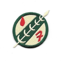 Classic Star Wars Boba Fett Family Logo Embroidered Patch NEW