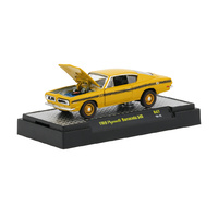 M2 Machines Detroit-Muscle 1:64 Scale 1969 Plymouth Barracuda 340 R47