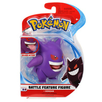 Pokemon Battle Figures - Gengar