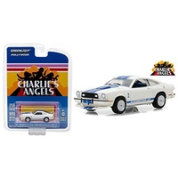 Greenlight Charlies Angels: Jill Munroe's 1976 Ford Mustang II Cobra II 1:64 Scale (Limited Edition)