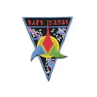 Star Trek Classic TV Klingon Empire Trifoil Logo Embroidered Patch