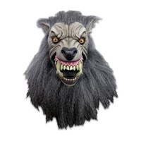 American Werewolf - The Werewolf Mask